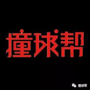 9球世锦赛16强:国家队金花独缺潘晓婷 黄清宁张攀有望成黑马