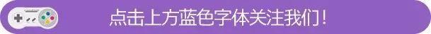 LOL:解说米勒微博秀恩爱表白妻子,网友称赞:网恋教父!