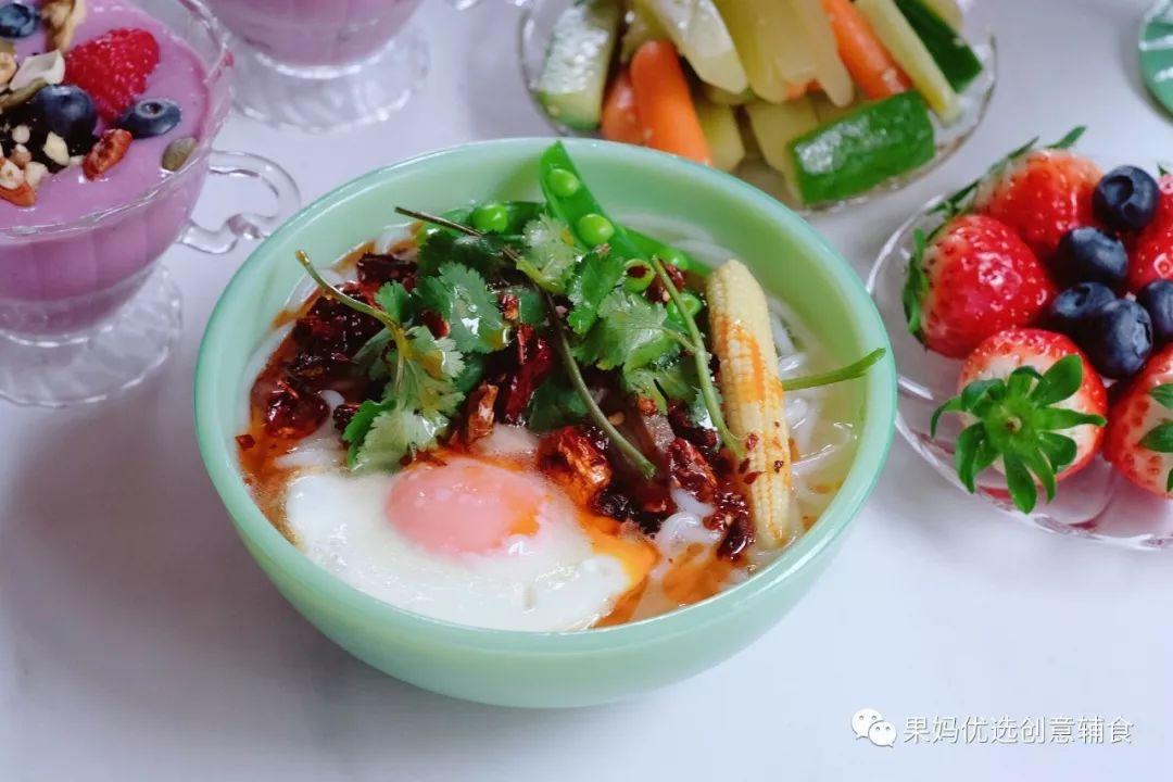 1.13早餐记 腊八节的羊肉粉 血糯米紫薯奶昔~