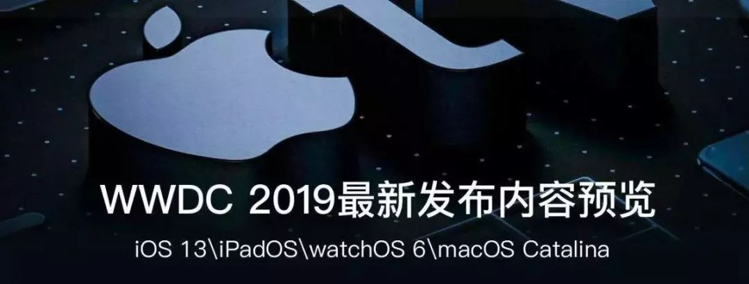 "iPhone库克狂飙""东北话"",iOS迎来黑暗模式!!!"