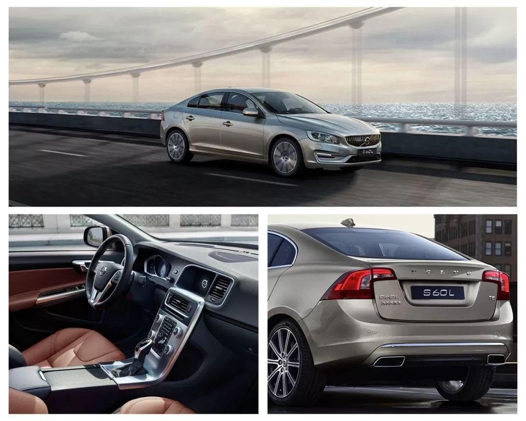 合资中型车降价榜:捷豹XEL降12万, 沃尔沃S60L 优惠8万