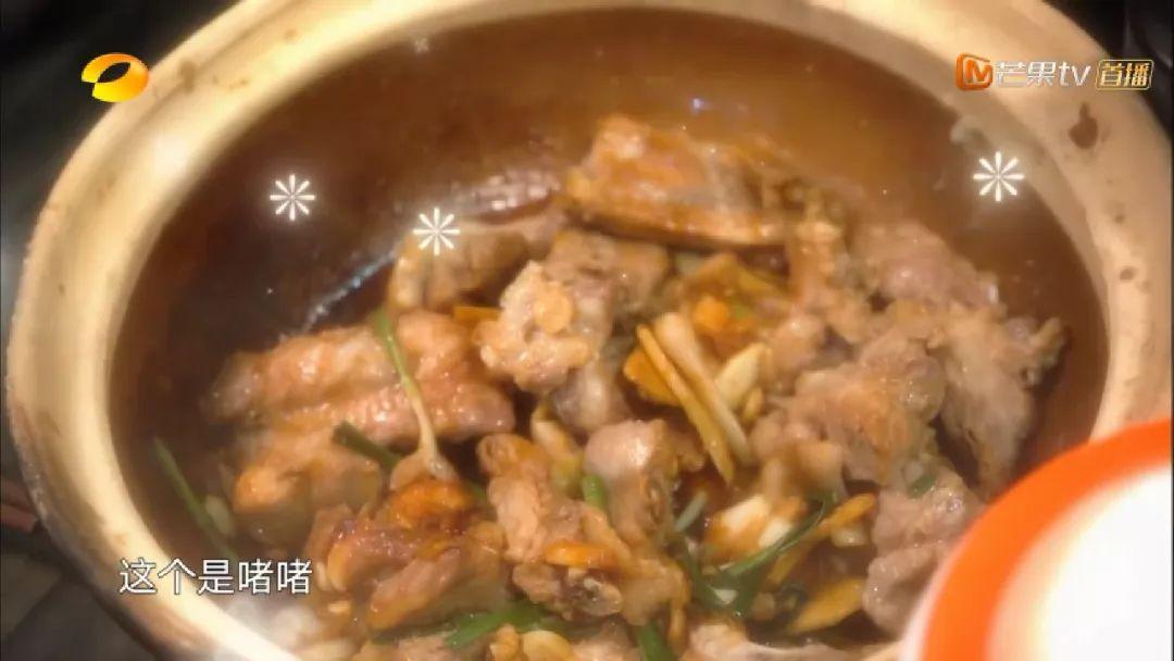 果妈厨房小教室:黄磊、Justin、王源、蔡少芬……明星大厨在线教学!