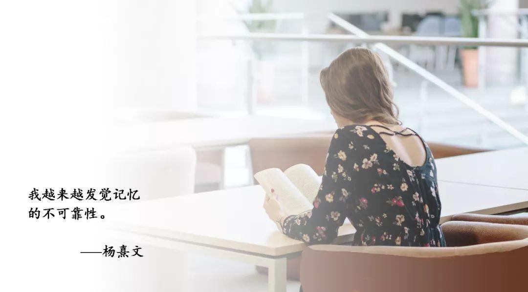 那个一年读200本书的姑娘,她后来没有过得比谁好