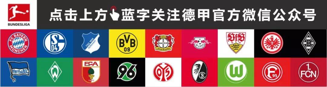 德国队公布新一期大名单,莱诺回归,博阿滕小狮子落选