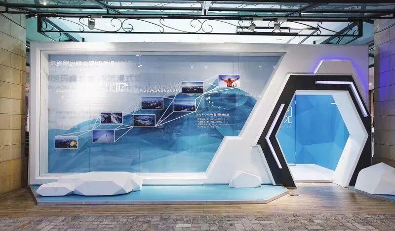 又见VR品牌诞生,首个快闪店落地朝阳大悦城悦界