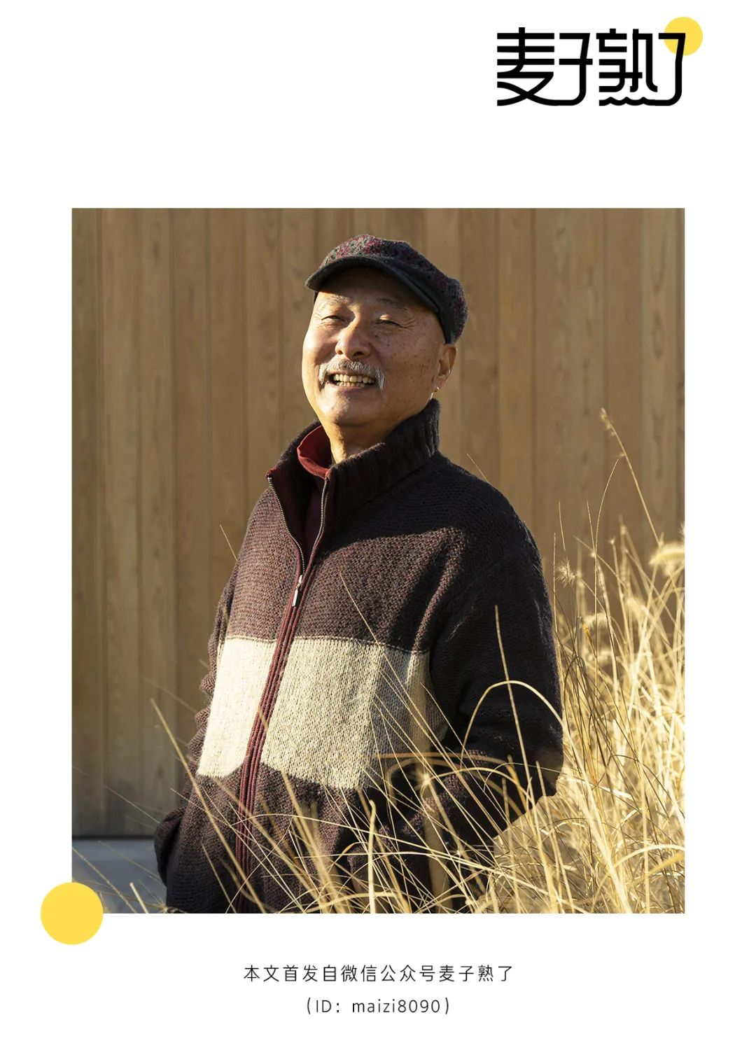 67岁陈佩斯重返春晚:别开枪,我回来了!