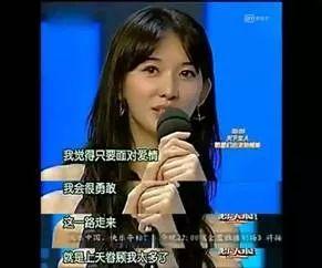 婚恋情感丨林志玲官宣结婚:命运所赋予的伤痛,会在未来报之以歌