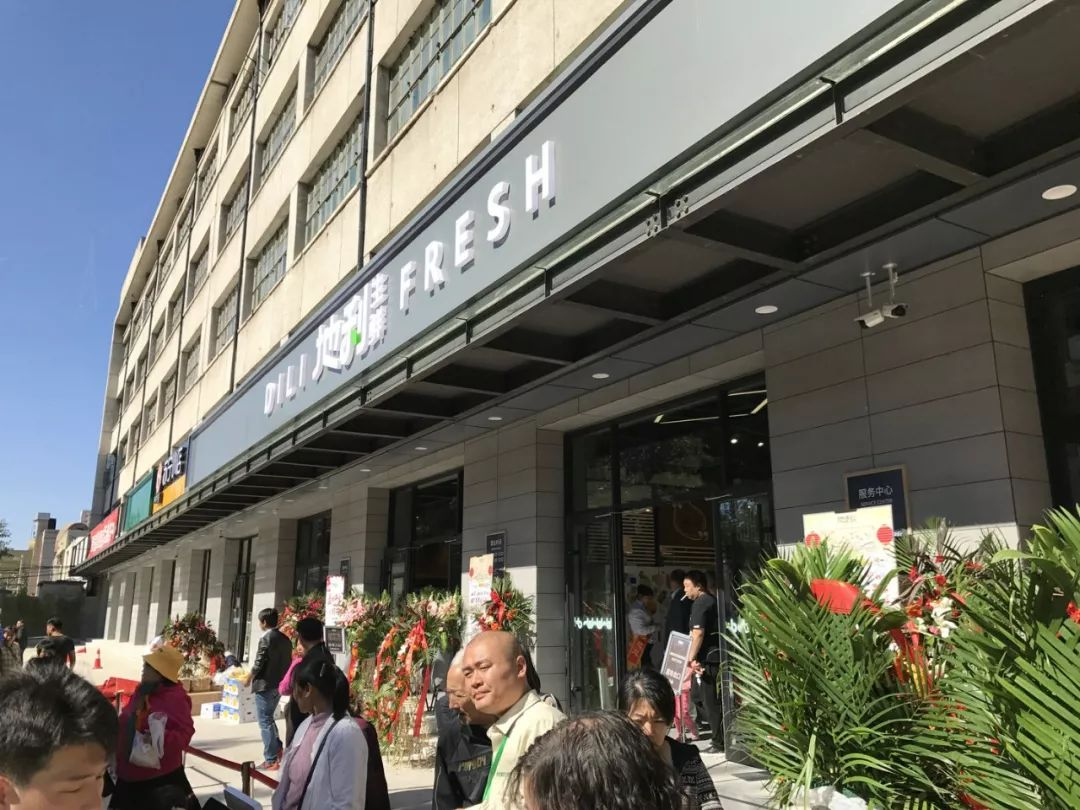这家生鲜店年销要破100亿!发力南下扩张,瞄准年轻客群,号称打造全品类社区生鲜店