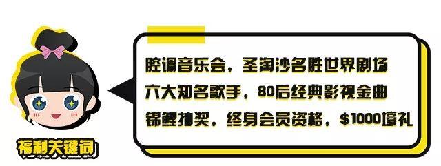 """腔调派   听""""中国好声音""""演绎那些伴你成长的影视金曲,现场抽取腔调锦鲤!"""