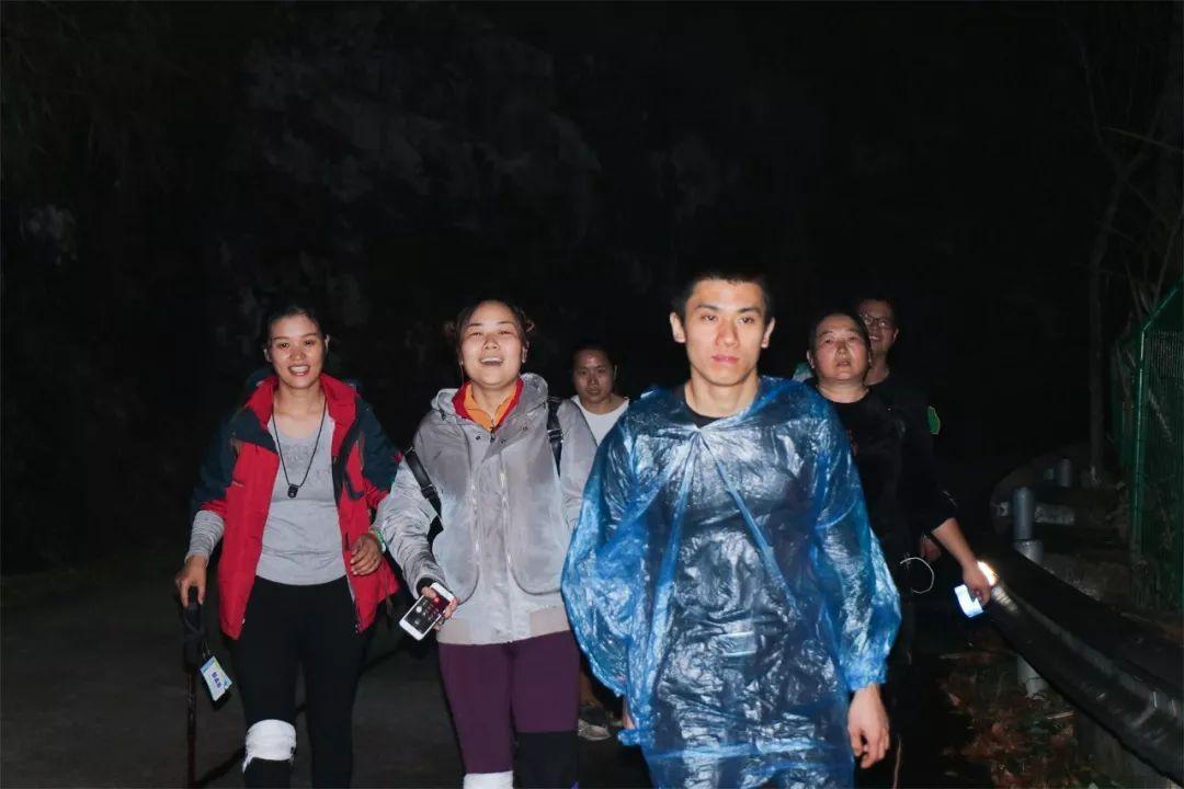 43.8km毅行 | 勇者无畏,毅往无前