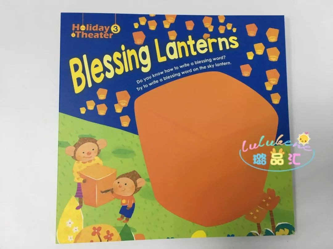 绘分享出新品啦!30节线上课,6本英文立体书,让孩子度过不一样的节日~
