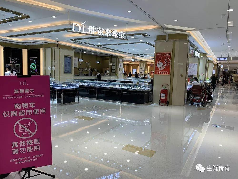 多年后再逛胖东来,唯有叹服,胖东来一直是最好的中国超市