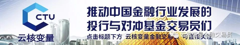 报名截至11月11日 | 云核变量外汇期货期权交易训练营即将开课啦!