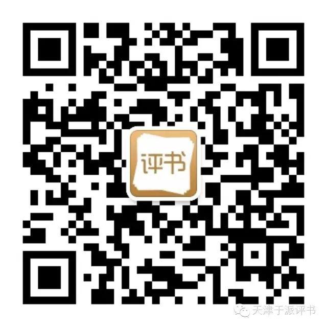 评书《雍正剑侠图》05