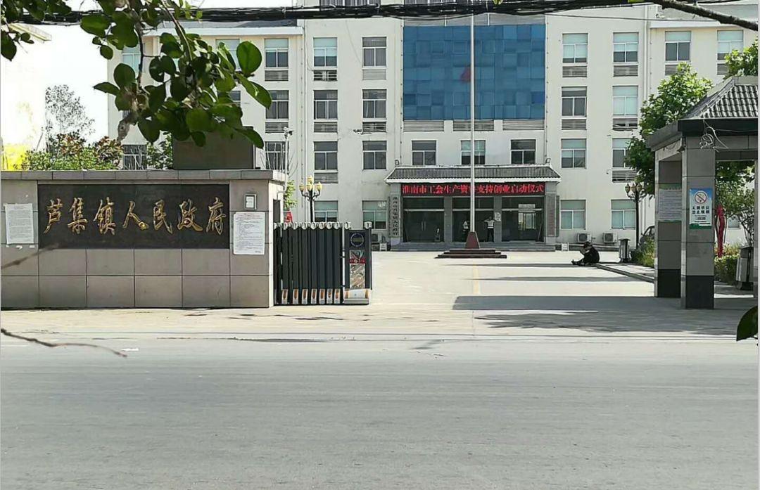 欧派中标,成为安徽淮南市工会指定品牌!