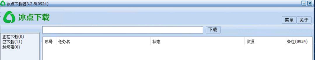 0差评PDF文件处理攻略,我只服它!