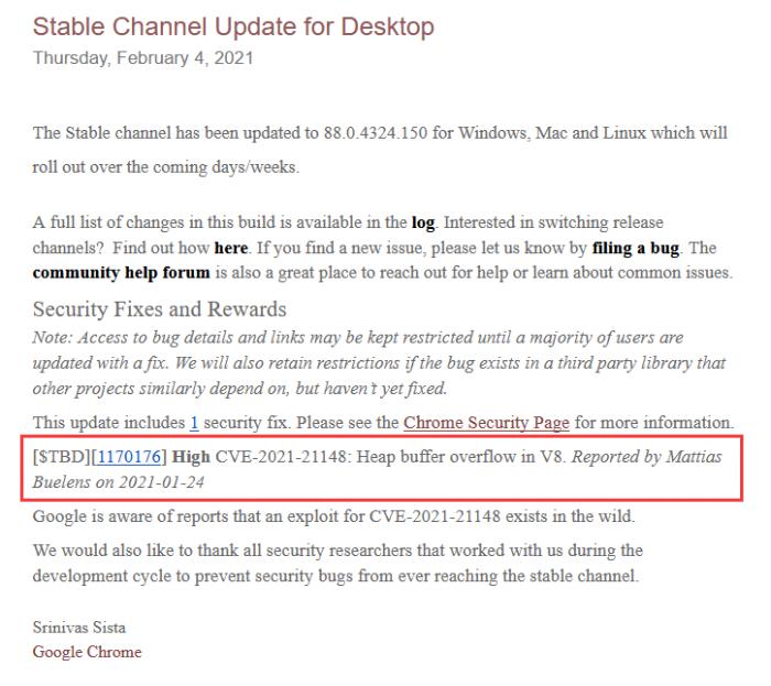 Google Chrome新版包含0day漏洞重要安全修复