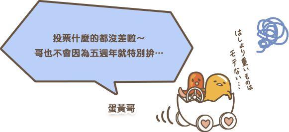 世界上没有人可以拒绝三丽鸥!