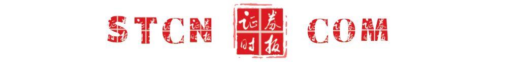 春节红包提前派!逾50股强势涨停,经济复苏主线领涨