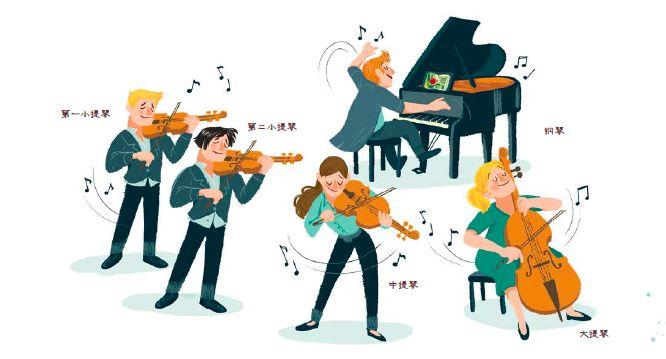 如何让孩子爱上音乐?
