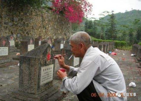 对越反击战:我军丢失5具烈士遗体,团、营、连长全被撤职