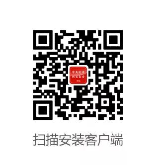 国家信息中心原副主任、浙江省台州市副市长…|一周曝光台